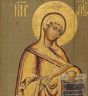 Из Походного иконостаса Царя Алексея Михайловича