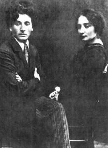 Шагал и Белла