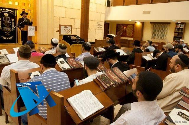 Синагога «Бейт Менахем»