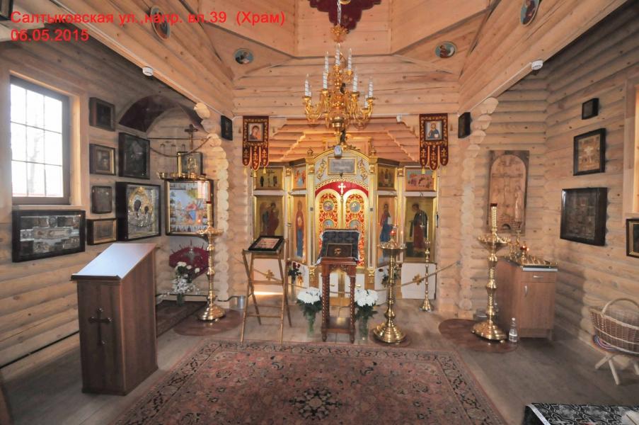 Храм Новомучеников Российских