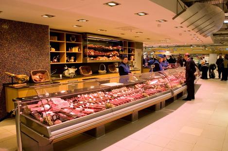 Супермаркет «Бахетле»