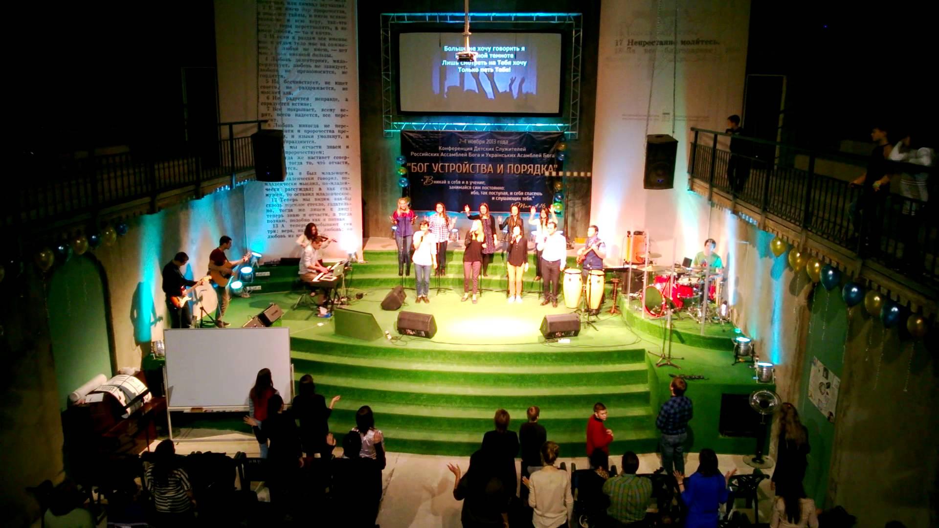 Церковь ХВЕ «Эммануил»