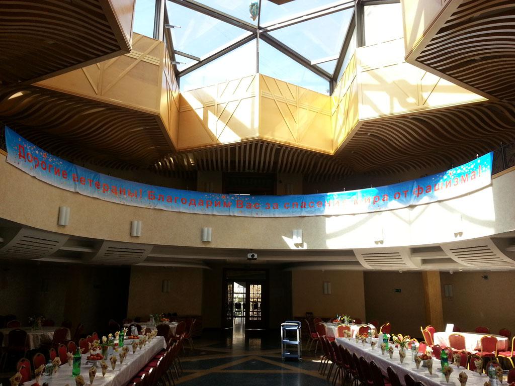 Музей памяти евреев