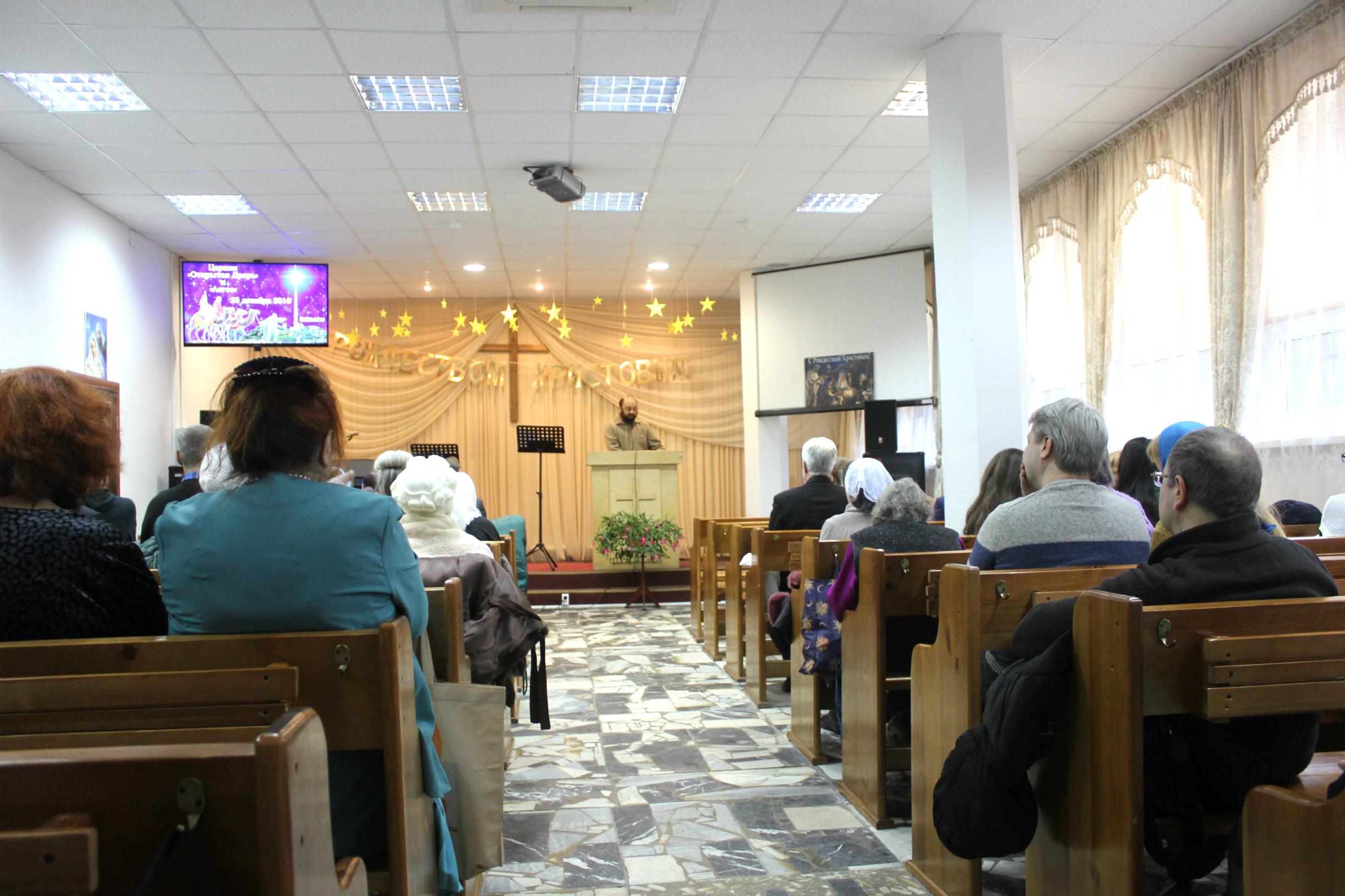 Церковь ХВЕ «Открытая дверь»