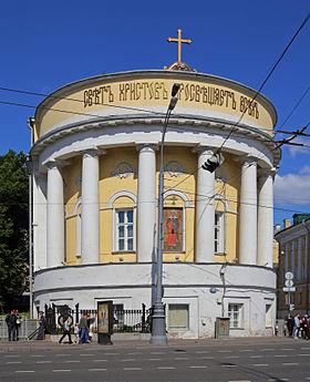 Храм св. Татианы при МГУ