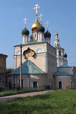 Храм Троицы Живоначальной в Кожевниках