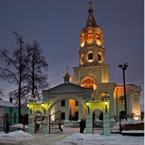 Храм святителя Николая на Трех Горах