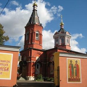 Храм Бориса и Глеба в Дегунине