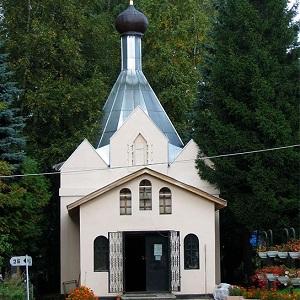 Храм св. кн. Владимира на Химкинском кладбище