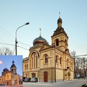 Храм Софии, Премудрости Божией и св. Татианы