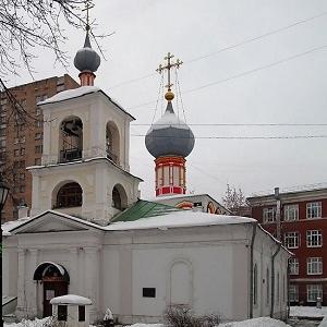 Храм св. Власия Севастийского