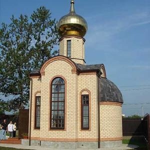 Храм-Часовня Владимирской иконы Божией Матери