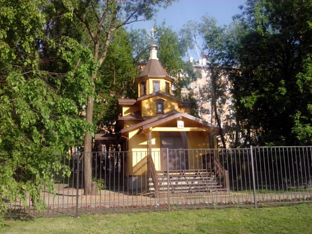 Храм Кирилла и Мефодия в Ростокино