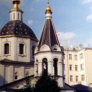 Храм Вознесения Господня на Большой Никитской