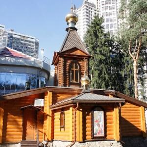 Храм Георгия Победоносца при ЦРЦ МЧС РФ