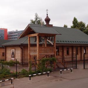 Храм Иосифа Волоцкого в Старом Беляеве