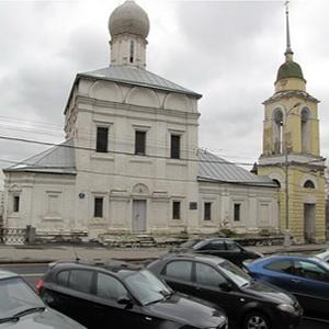 Храм Максима блаженного