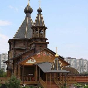 Храм иконы Божией Матери «Троеручица»