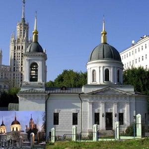 Храм cвятителя Николая в Котельниках