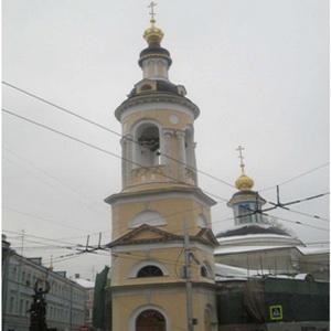 Храм Рождества Пресвятой Богородицы на Кулишках