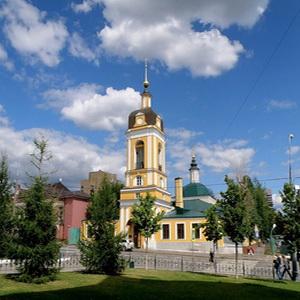 Храм Сорока мучеников Севастийских
