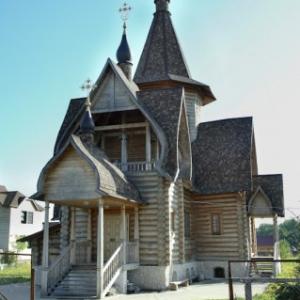 Храм Царственных страстотерпцев