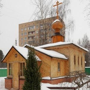 Храм Архангела Михаила пос. Кокошкино