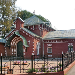 Храм Иоанна Рыльского