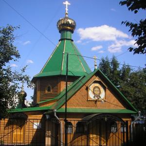 Храм Троицы Живоначальной в Чертанове