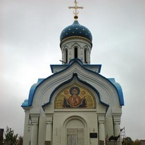 Храм Рождества Пресвятой Богородицы в Говорове
