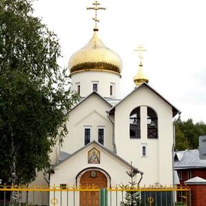 Храм Тихона, Патриарха Московского