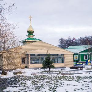 Храм Димитрия Донского в Северном Бутово