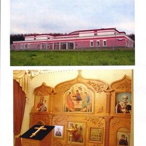 Храм Космы и Дамиана в Хосписе №3 г. Москвы