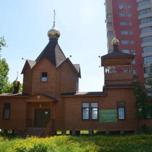 Храм Ермогена, Патриарха Московского и всея Руси