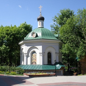Часовня Святого Духа Москва
