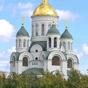 Храм Сергия Радонежского в Солнцеве