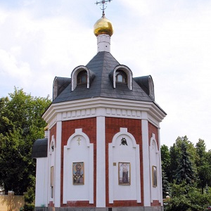 Храм-Часовня св. вмч. Георгия Победоносца