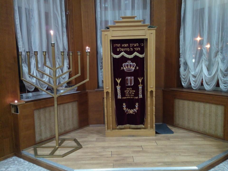 Синагога «Даркей Шалом»