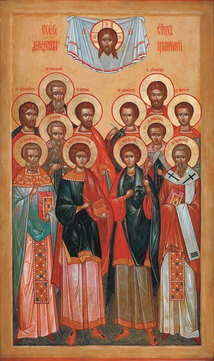 Храм Спаса Нерукотворного Образа в Перово