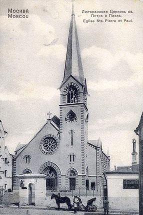 Лютеранский Кафедральный Собор свв. Петра и Павла
