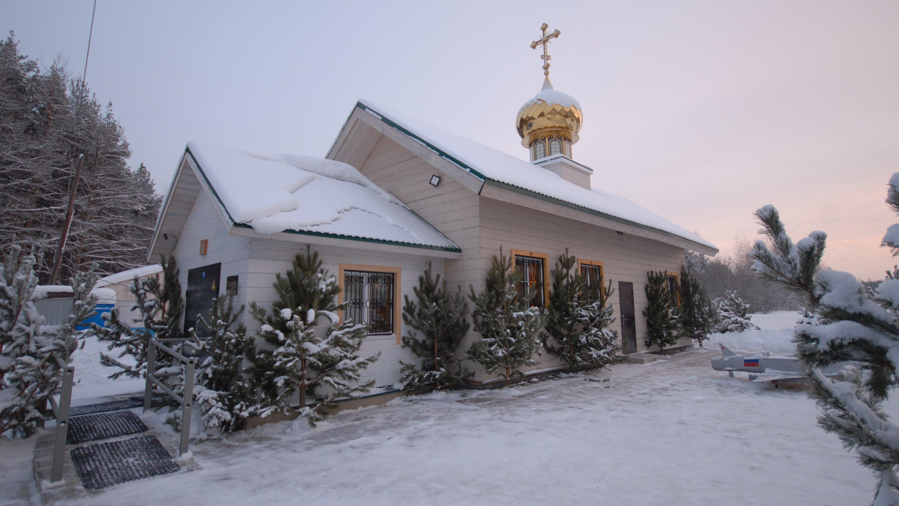 Храм Владимира, митрополита Киевского