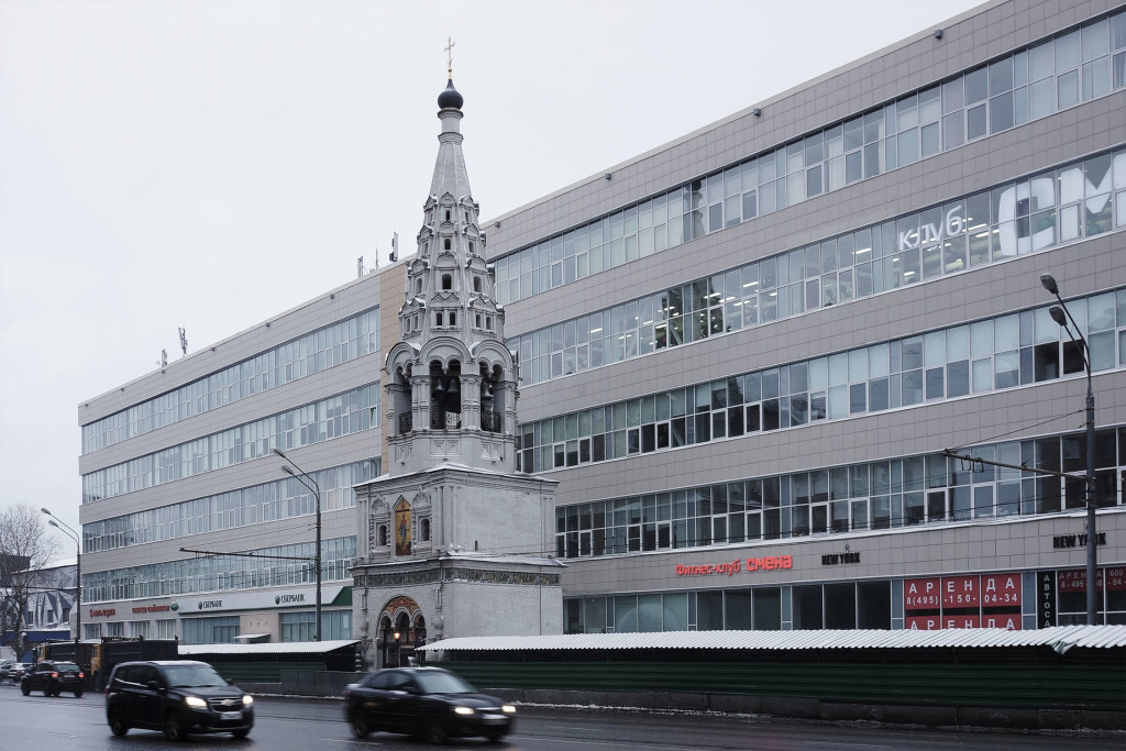 Домовый храм-колокольня Димитрия Донского