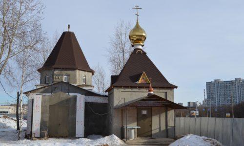 Храм Веры, Надежды, Любови и матери их Софии
