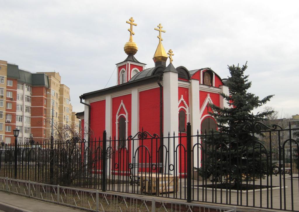 Храм Александра Невского в Куркино