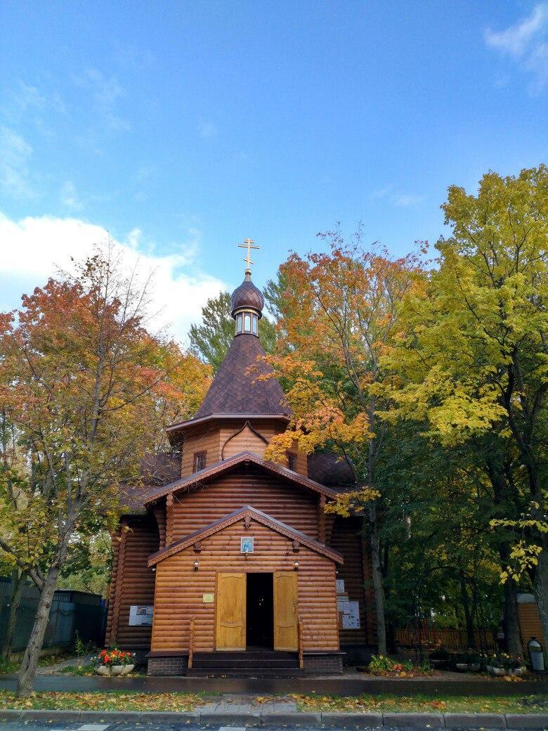 Храм апостола и евнгелиста Иоана Богослова