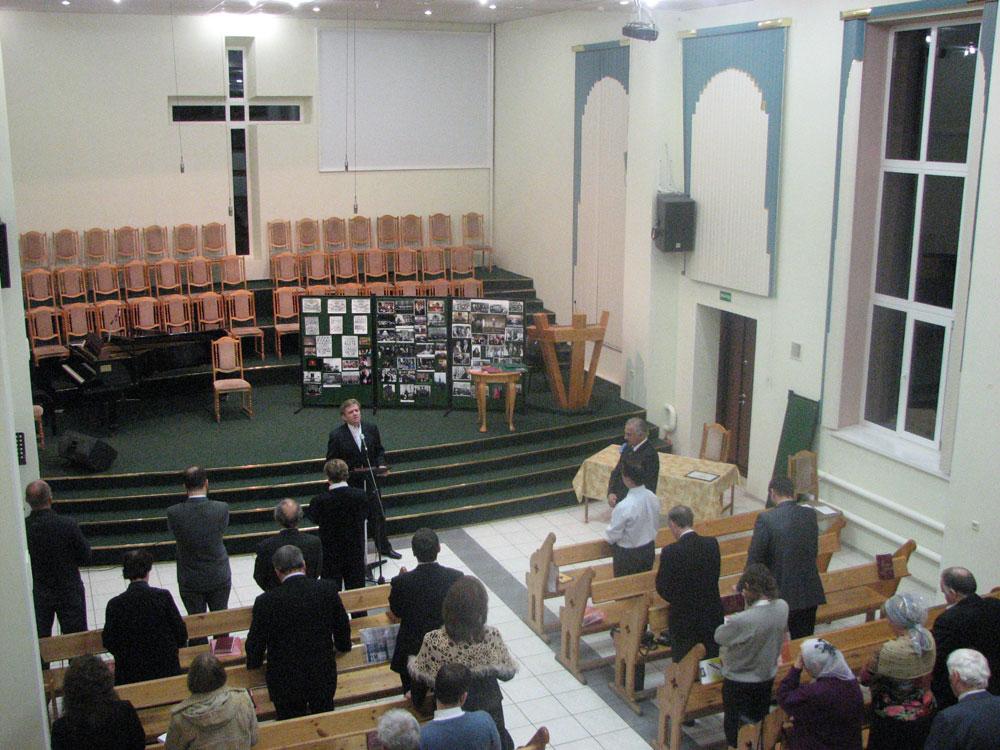 2-я Московская церковь ЕХБ
