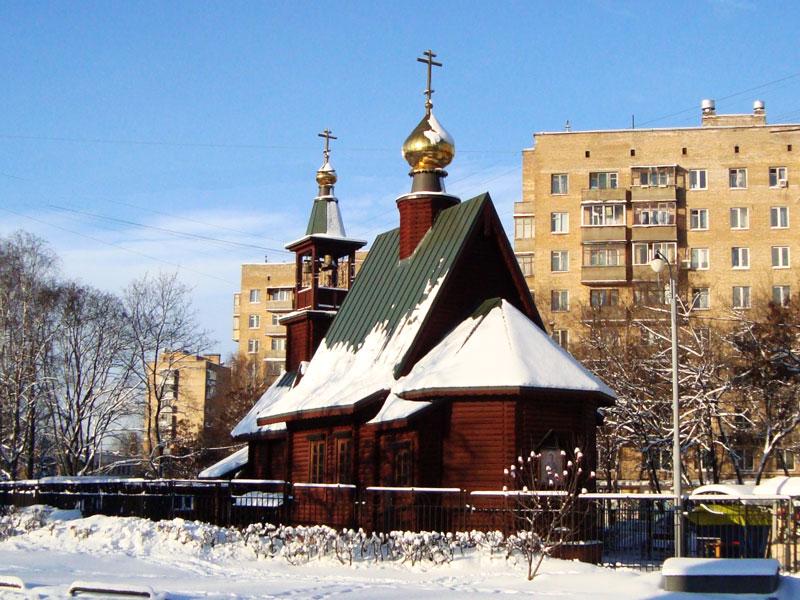 Часовня Иоанна Русского в Кунцеве