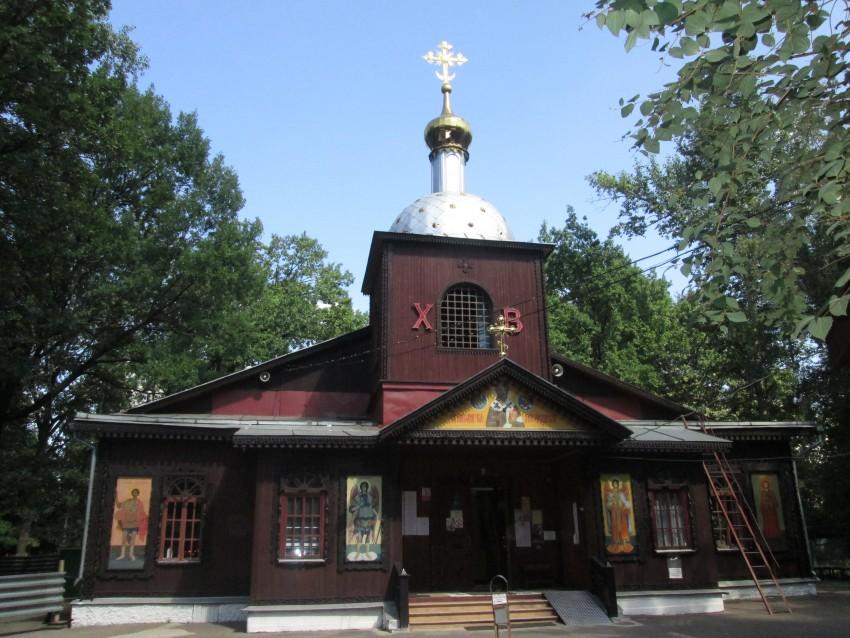 Храм Николая Чудотворца в Бирюлеве