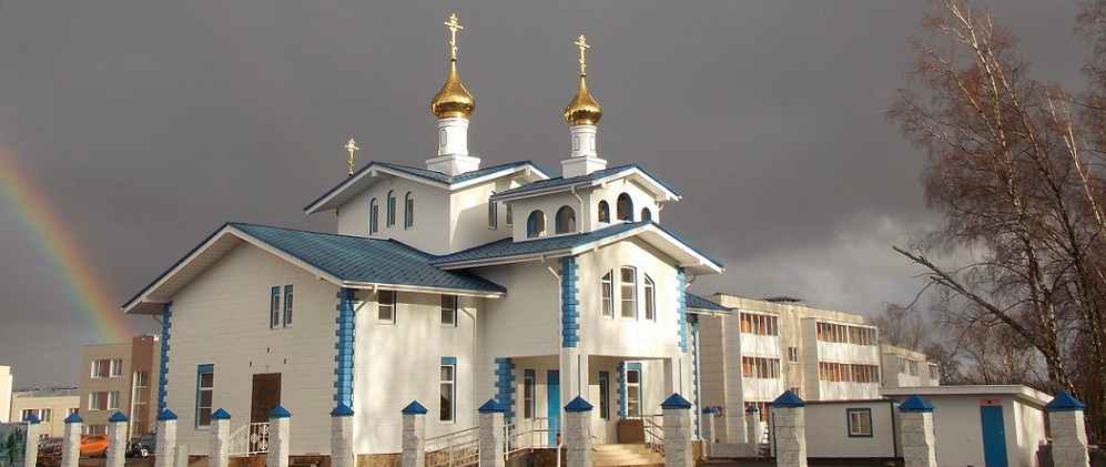 Храм иконы Божией Матери «Скоропослушница»