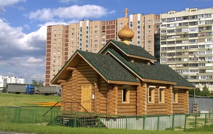 Храм митр. Алексия Московского